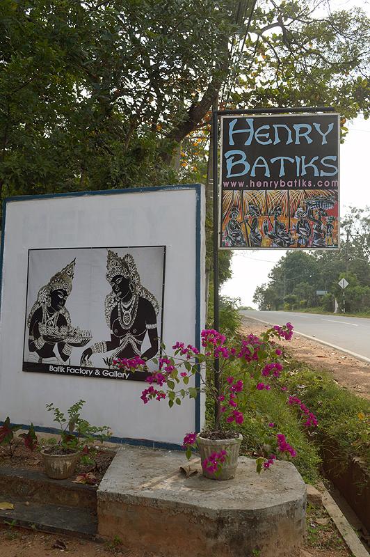 Henry Batiks